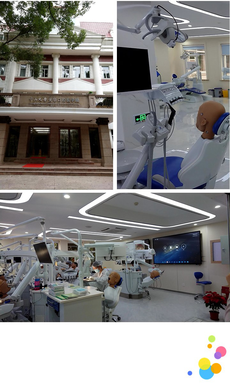 2019年12月 中国歯学部での学生実習の今