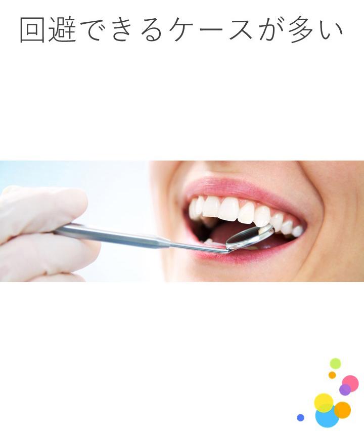 歯髄温存療法により、期間をあけて段階的にう蝕を除去することで露髄は回避できますか?