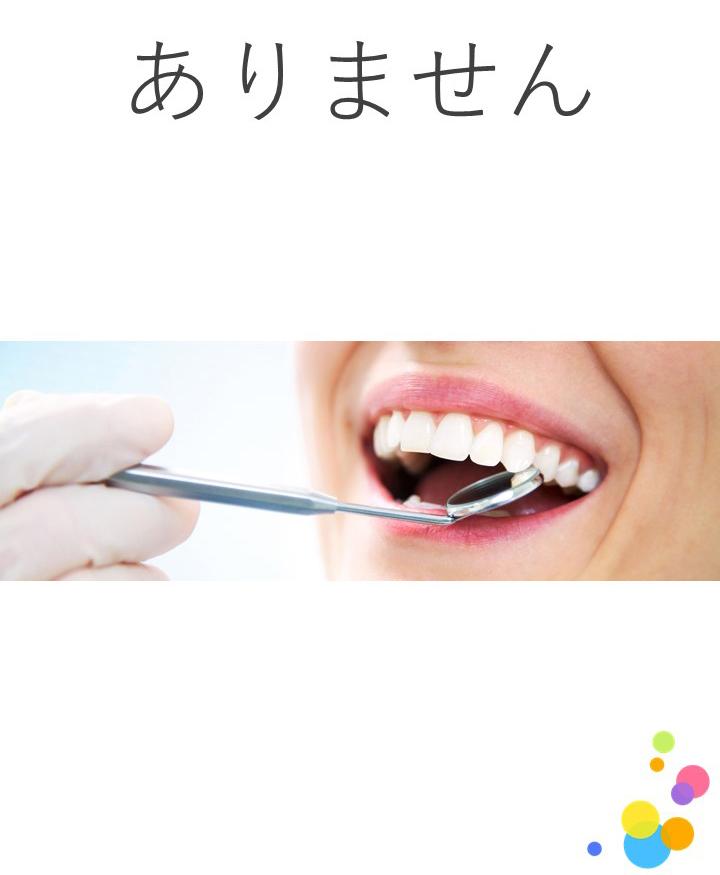 臼歯部咬合面窩洞の修復において、直接CR修復とメタルインレーの臨床成績に違いは?