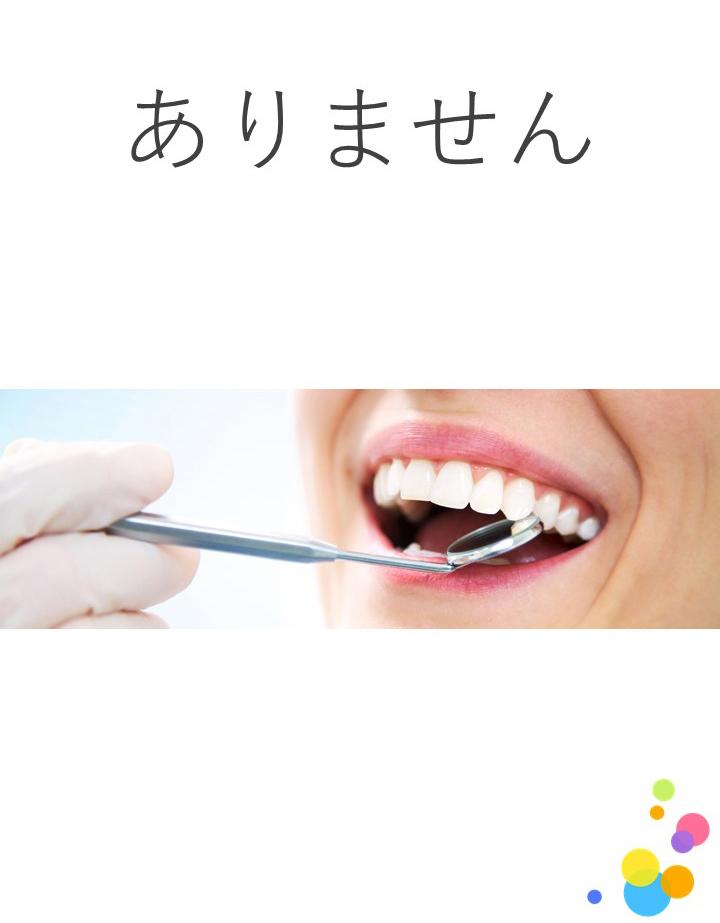 臼歯隣接面2級窩洞の修復において、直接CR修復とメタルインレーを比較して臨床成績に違いはありますか?