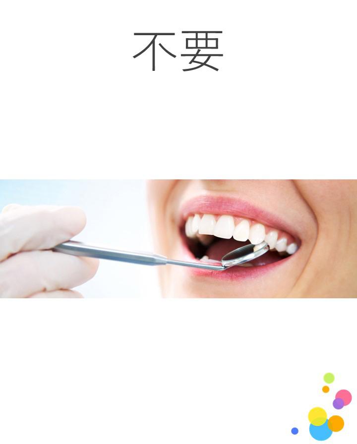 臼歯CR修復窩洞の咬合面にベベルは必要でしょうか?