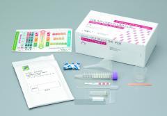 サリバチェック ラボ PCR カリエスリスク検査