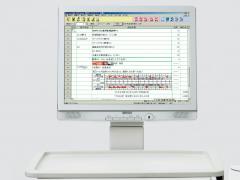 15インチ液晶モニタ取付セット(オプション)
