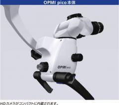 カールツァイス マイクロスコープ OPMI pico With HD CAMERA