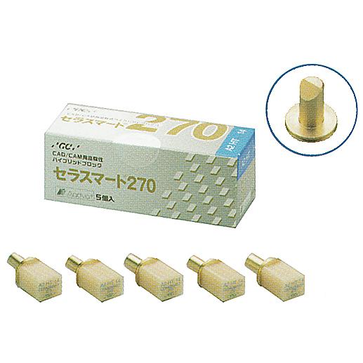セラスマート270(HT)
