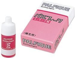 パルフィーク エッチング剤