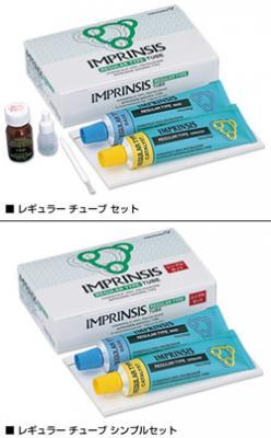 インプリンシス