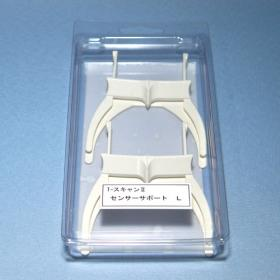 T - スキャン II センササポート