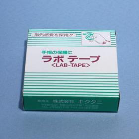 ラボテープ
