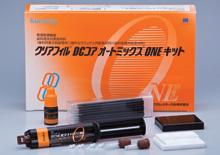 クリアフィル DCコア オートミックス ONE