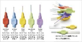 エクストラソフト歯間ブラシ/ TePe Interdental Brush Extra Soft