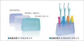 洗面台用マイクロスタンド/ TePe Micro Stand