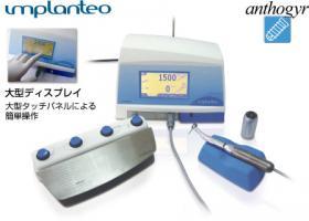 インプランテオ/Implanteo