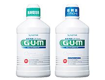 ガム・デンタルリンス [液体ハミガキ]