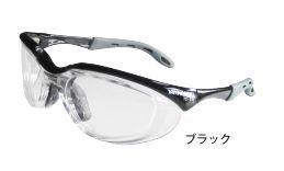 ヤマモト メガネ YS-390
