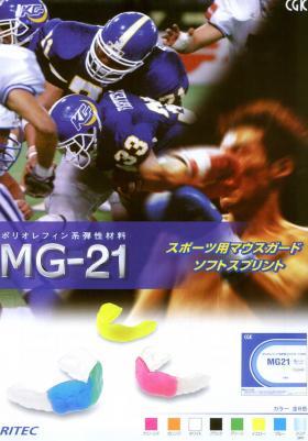 MGー21