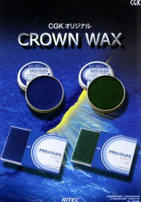 CROWN WAX
