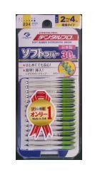 デンタルプロ ソフトラバー歯間ブラシ サイズSS-M