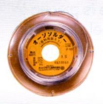オーソソルダー 0.63mm