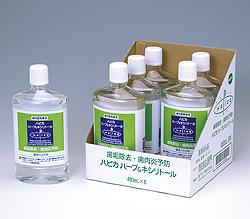 ハピカ ハーブ&キシリトール (販売名:薬用ハピカ I)