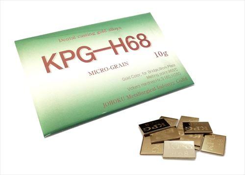 キングプラチナゴールド-H68