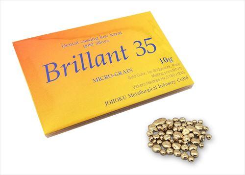 ブリアン35
