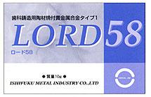 ロード58