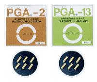PGA - 2/PGA - 13