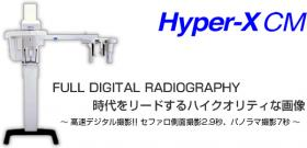 Hyper-X CM ( + ADR NEO )