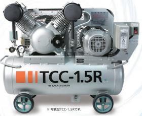 TCC-1.5R/TCC-2.2R