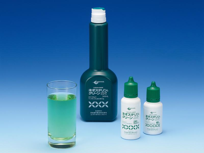 ネオステリングリーンうがい液0.2%