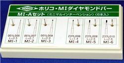 ホリコ ダイヤモンドポイントFG MI-Aキット