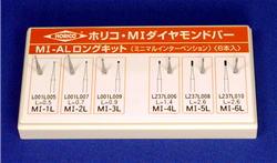 ホリコ ダイヤモンドポイントFG MI-ALロングキット