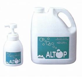 アルトップC - L