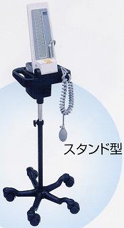 マキュレス血圧計 DM-500(スタンド型)