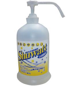 Shuwatt