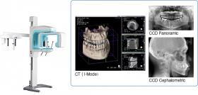 アーム型X線CT診断装置 AUGEシリーズ