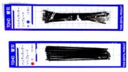 ハンディーカッター替刃 - 標準タイプ(青) 、荒目タイプ(赤)