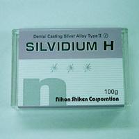 シルビジウム H