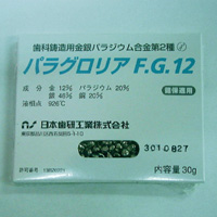 パラグロリア F.G.12