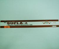 スープラ リンガルバー線