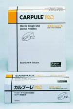 カルプーレ PRO. エコノ320