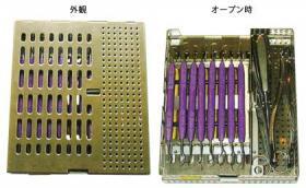 PDT ハイドロフロー カセット 19本用&ユーキュリティーケース