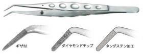 エルゴノミック デンタル ツィーザー ギザ付エルゴノミック デンタル ツィーザー ダイヤモンドチップエルゴノミック デンタル ツィーザー タングステン加工