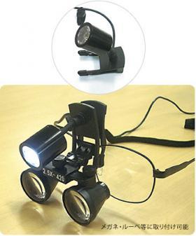 LEDマイクロライト メガネ用