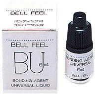 ベルフィールボンディング材 ユニバーサル液
