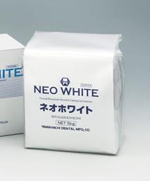 ネオホワイト
