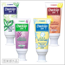 DENT.CheckーUp gel