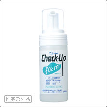 Check-Up foam