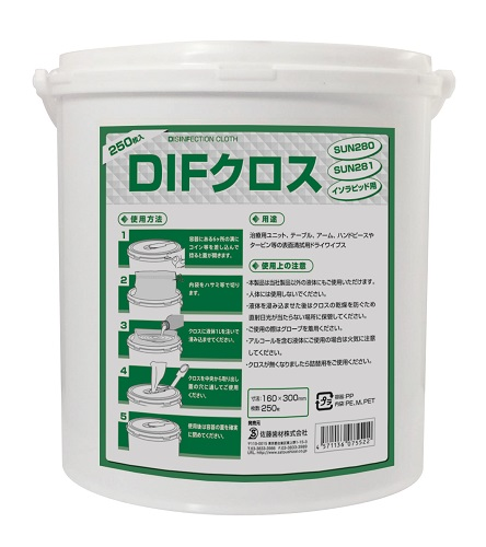 DIFクロス